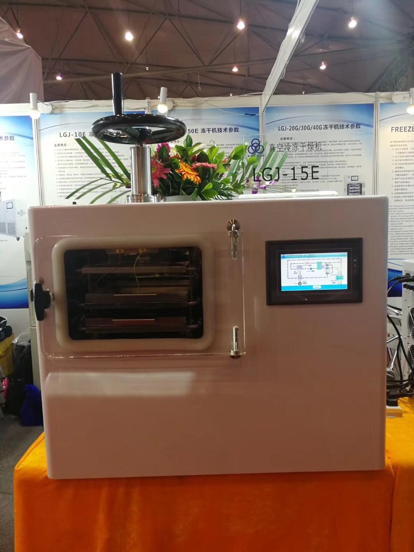 慕尼黑(上海)分析生化展上海新国际展览中心E2-2129产品.jpg